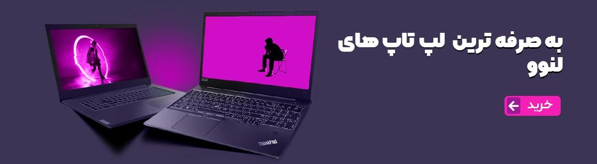 lenovo-laptop