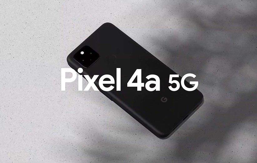 گوگل از پیکسل ۴a 5G رونمایی کرد